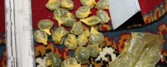 """Pretresom kuće i pmv. u Kladnju pronađena 34 manja pakovanja """"cannabisa"""""""