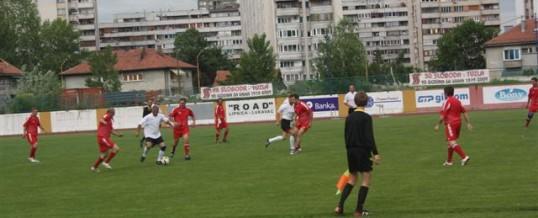 Prijateljska utakmica povodom obilježavanja Dana policije TK-a
