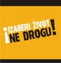 PU Lukavac – PS Gračanica