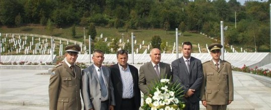 Obilježavanje godišnjice formiranja II Korpusa Armije BiH