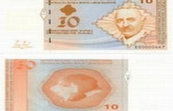 Uprava policije MUP TK/PU Živinice – Izuzete krivotvorene novčanice