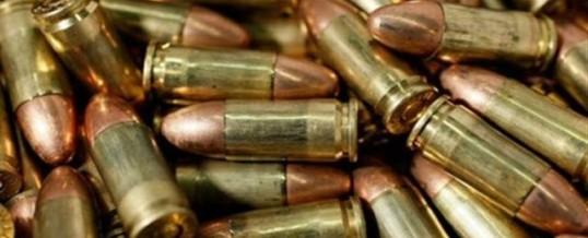 PU Gračanica  – Oduzeta veća količina municije