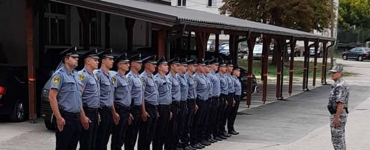 Uprava policije – Edukacija policijskih službenika
