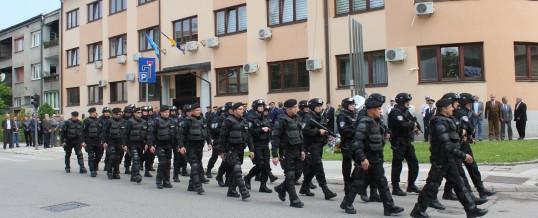 """Obavijest za polaznike osnovne policijske obuke za čin """"policajac"""""""